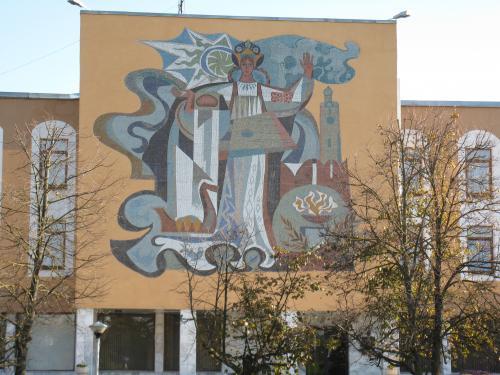Мозаика на фасаде гостиницы Интурист
